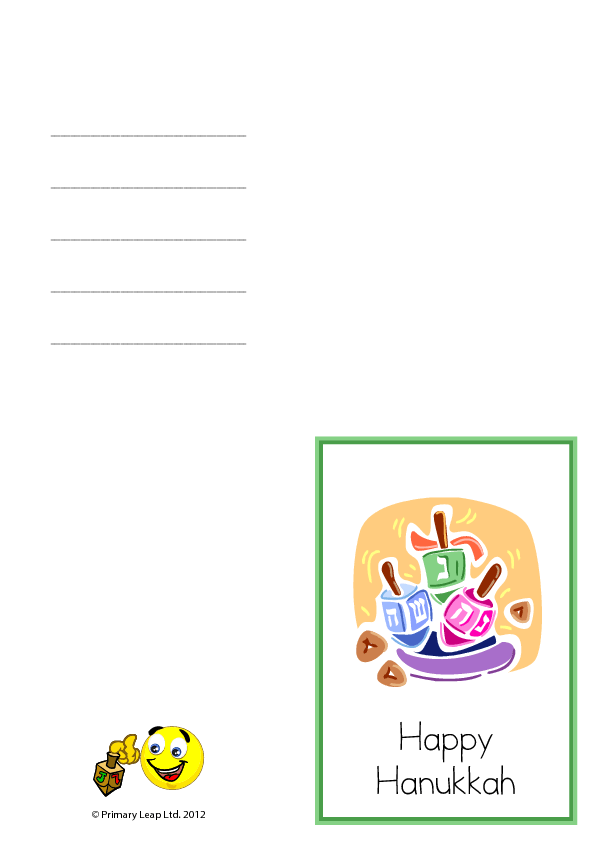 picture about Printable Hanukkah Card called 17 Absolutely free Hanukkah Worksheets