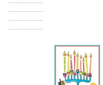 Greetings Card - Happy Hanukkah