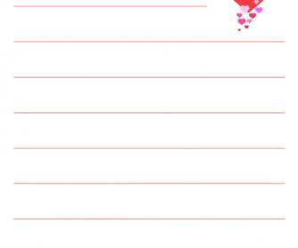 Valentine's Day Writing Paper (1)