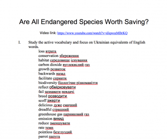 Are All Endangered Species Worth Saving?